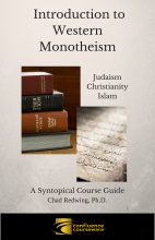 Introduction to Western Monotheism